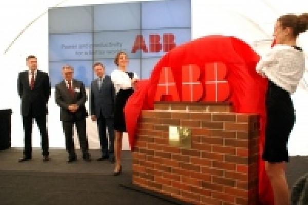 АББ заложил первый камень под свой завод в ОЭЗ «Липецк»