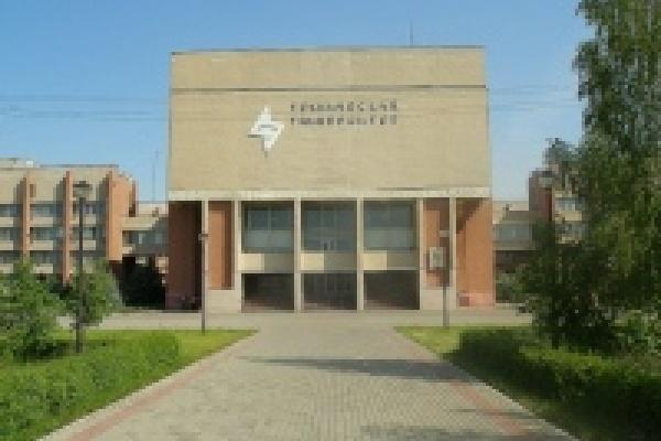 ЛГТУ наказали за нарушения при размещении муниципального заказа