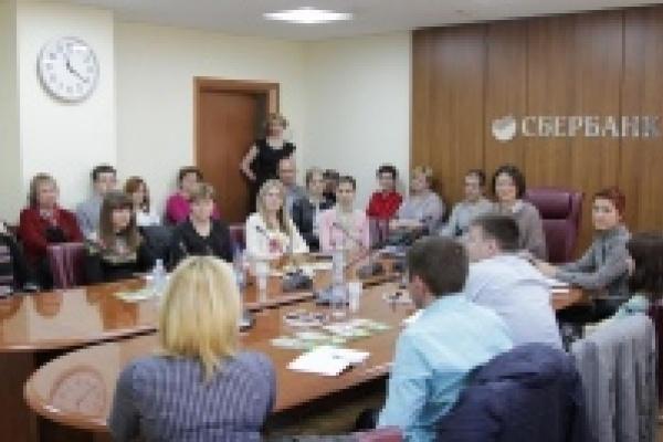 В Курске Сбербанк с риелторами обсудил вопросы жилищного кредитования