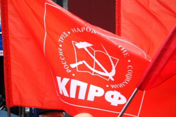Липецких коммунистов возмущает стоимость досрочных губернаторских выборов