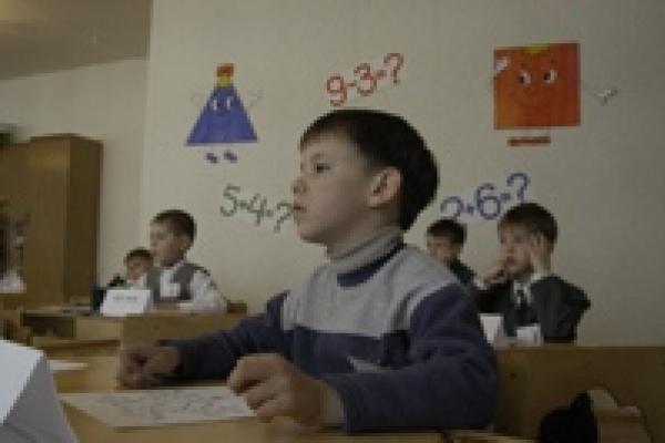 В Липецкой области стало больше детдомовцев