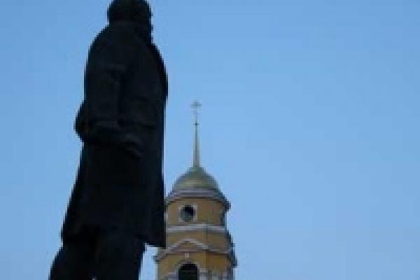 В Липецкой области установили памятник Ленину