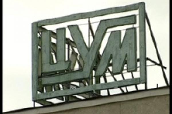 IMЕI-коды помогли найти краденные телефоны