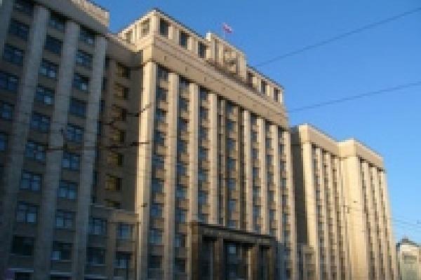 Государственная Дума поддержала  депутатов Липецка
