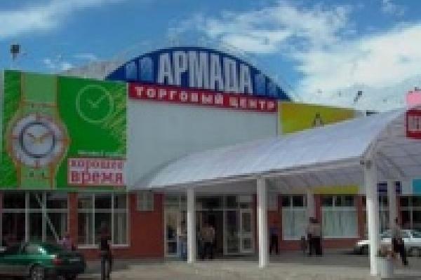 Главный спасатель области лично проверил торговый центр «Армада»