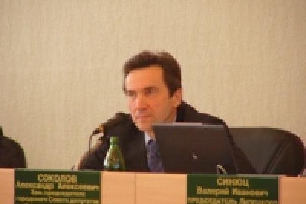 Контрольно-счетная комиссия Липецка нашла необоснованное расходование бюджетных средств