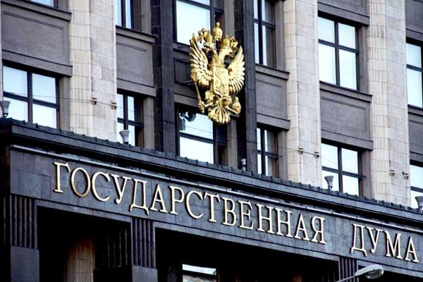 Липецкие депутаты Госдумы проявили себя скромно в высшем законодательном органе