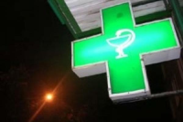Прокуратура проверила ряд медицинских учреждений