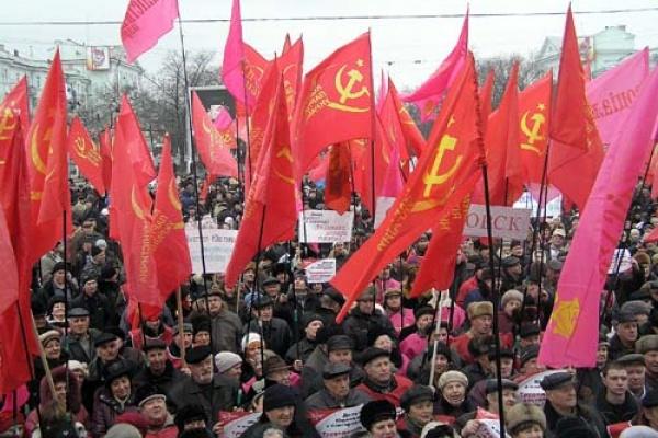 Отчёт главы региона не понравился коммунистам