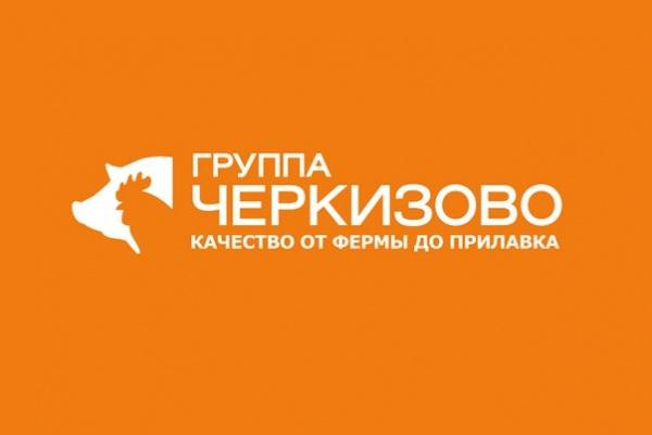 Работающая в Липецкой области группа «Черкизово» за шесть месяцев увеличила чистую прибыль более чем в пять раз