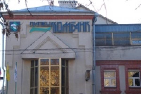 Бизнесмены Липецка пока не спешат брать кредиты в банках