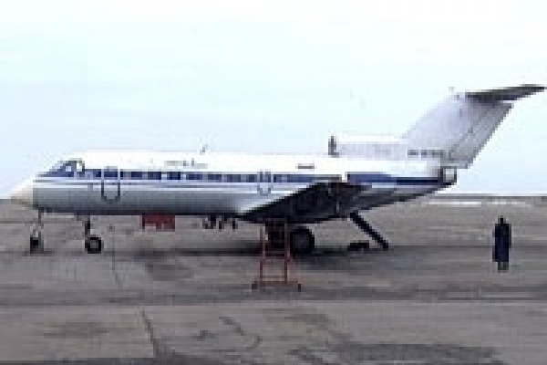 Аэропорт «Липецк» не понравился прокуратуре