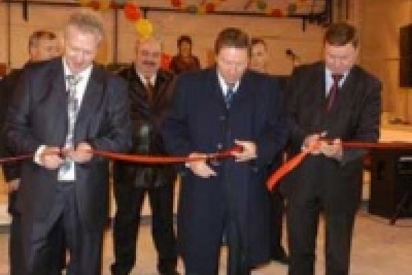 В Липецке открыли еще один завод