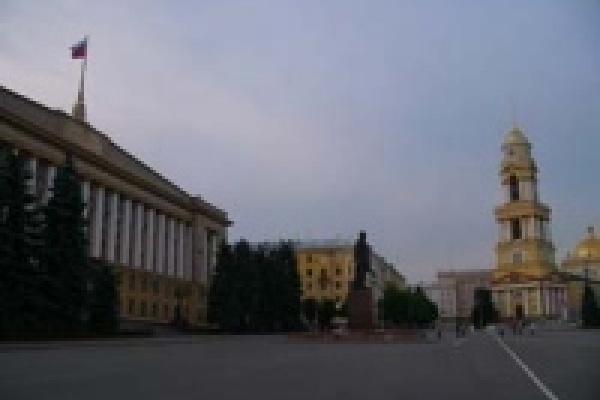 Бюджет Липецкой области на 2008 год обсудили публично