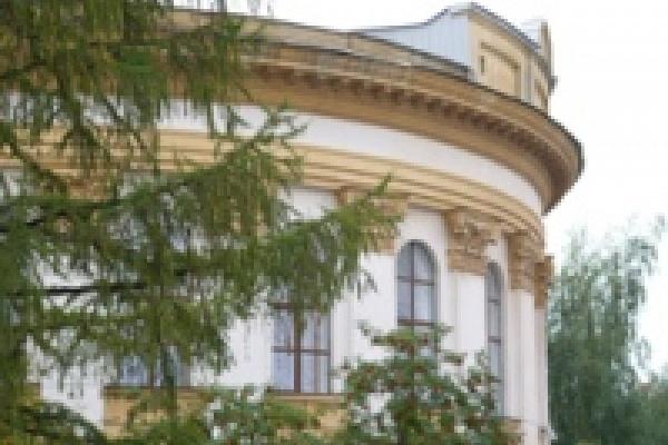 В Липецкой области утвержден бюджет на 2008 год