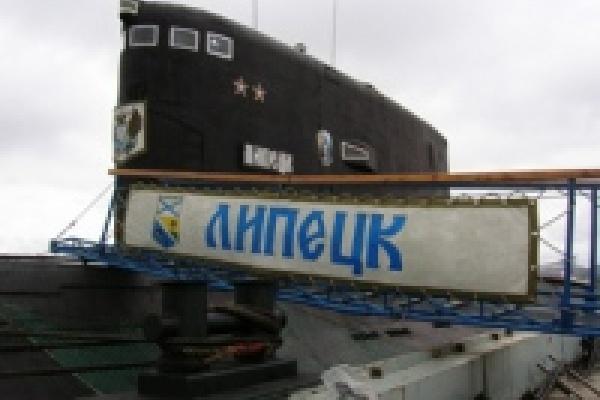 Подводники будут голосовать в Липецке