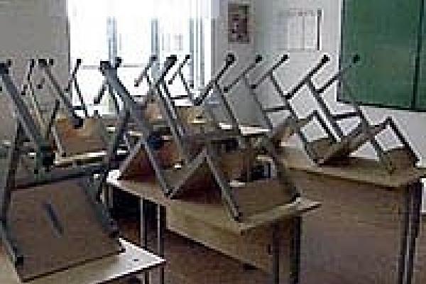 Школа закрыта до особого распоряжения
