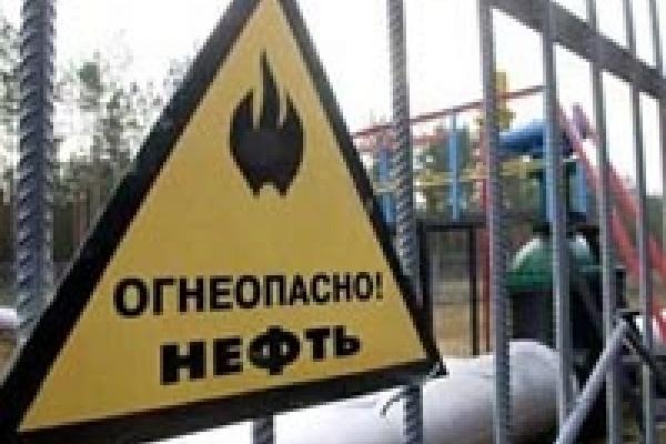 Какая гадость течет из нефтепровода «Дружба»