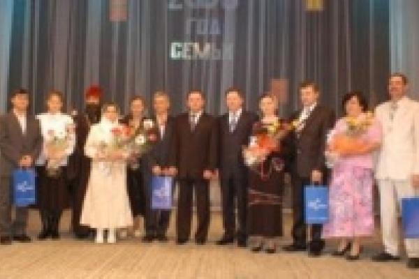 В Липецке открыли Год семьи