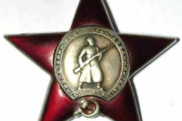 Орден «Красной звезды» достался «черным нумизматам»