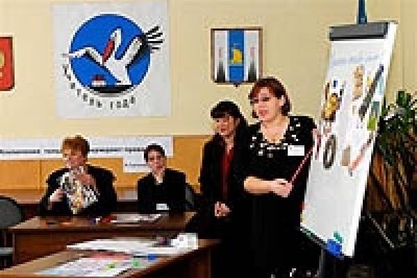 Конкурс «Учитель года» состоится в Липецке в 15-й раз