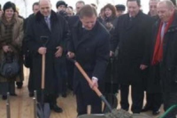 Сергей Иванов открыл ОЭЗ «Липецк»
