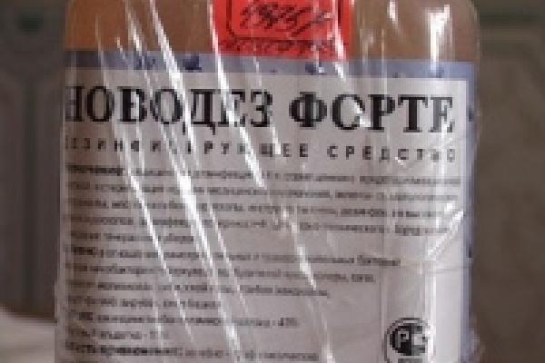 Дело поставщика фальшивых медицинских препаратов передано в суд
