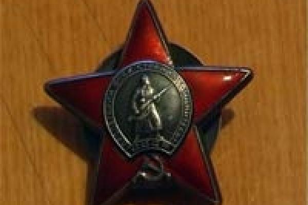 Ветерану вернули ордена