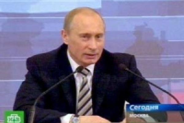 Путин похвалил Липецкую область за День отца