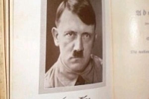 В Липецк не довезли книгу с подписью Гитлера