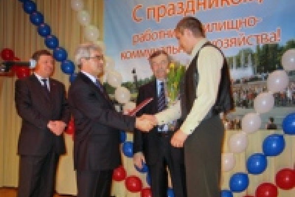 ГУК «Правобережная» получила в Москве диплом