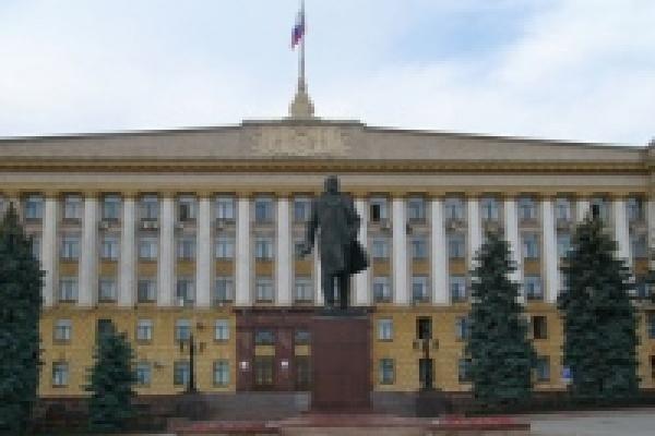 Липецкая область переходит на трехлетний бюджет