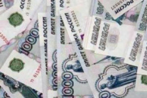 Проректор педуниверситета за 30 тысяч заплатила 50