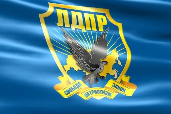 """Кандидата от ЛДПР """"отфильтровали"""""""