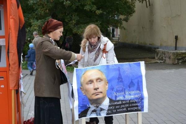 Липецкие НОДовцы собираются расквитаться с «навальнятами» за клевету на президента