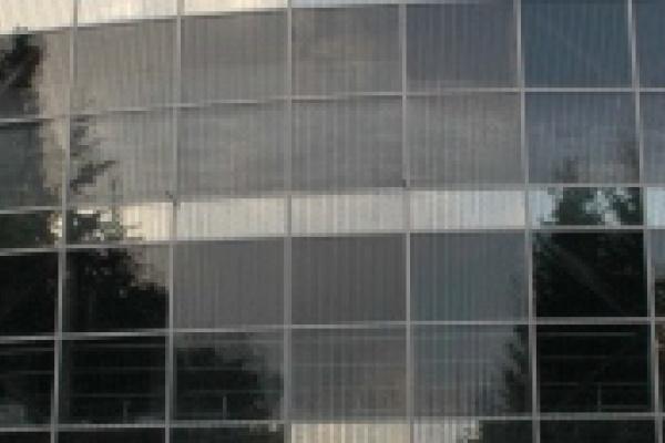 Липецк стеклянный