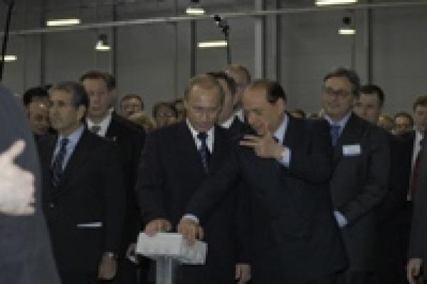 Итальянский концерн «Мерлони» намерен в 2005 году увеличить производство «белой техники» в Липецкой области