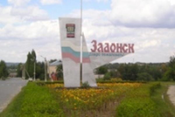 В Задонске будут развивать экологический туризм
