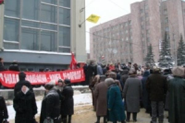 Коммунисты перекрыли одну из главных улиц в Липецке