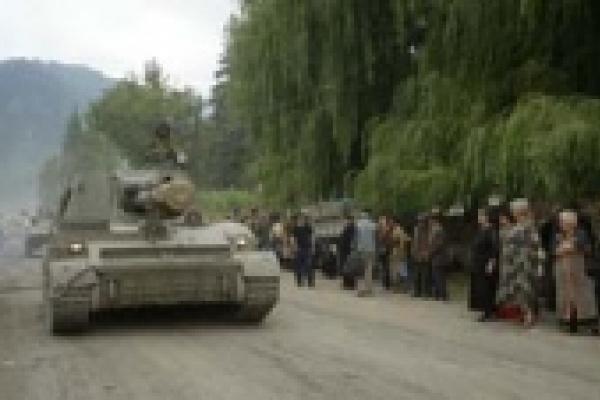 Помощь жителям Южной Осетии