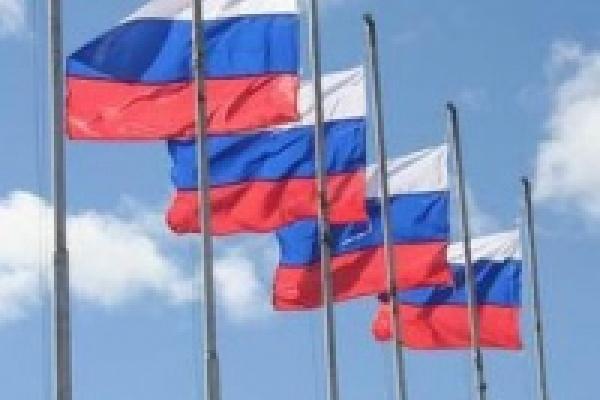 Накануне Дня Российского флага липчанина посетил Пегас