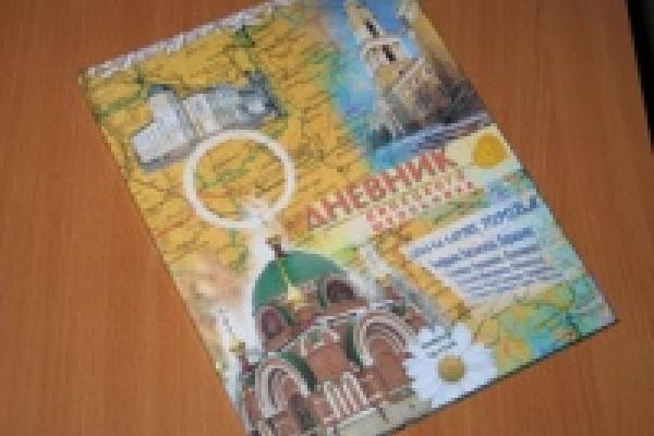 Первоклассники Липецка дневники получат в подарок