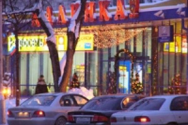 Малый бизнес в Липецкой области процветает?