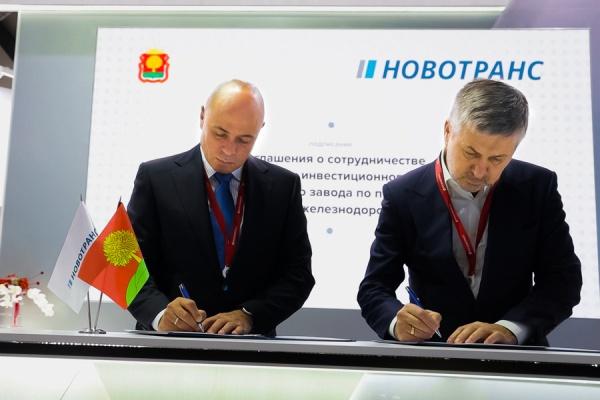 Губернатор Игорь Артамонов анонсировал создание в Липецкой области «зеленого» металлургического предприятия за 31 млрд рублей