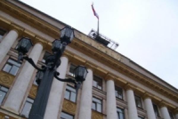 В Липецкой области доктора и кандидаты наук будут получать стипендии