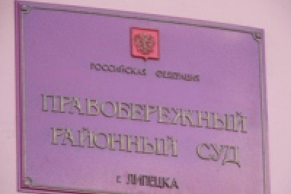 Ксенофобу назначили испытательный срок