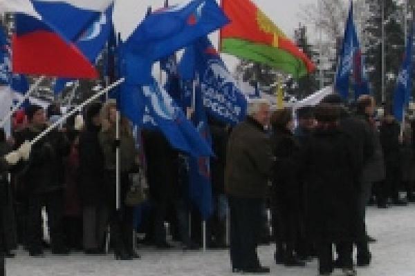 В Липецке организуют антикризисный митинг
