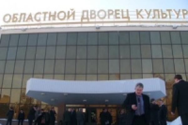 В Липецке готовятся к областной конференции «Малый бизнес-2009»