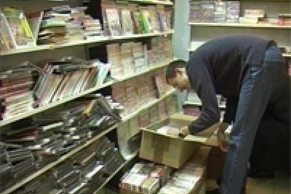 В магазинах конфисковали более 5 тысяч дисков