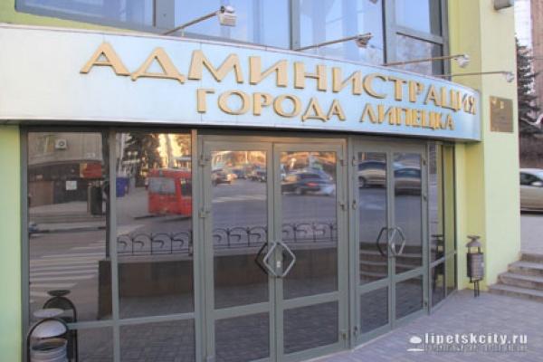 У липецких властей проснулся кадровый «голод»